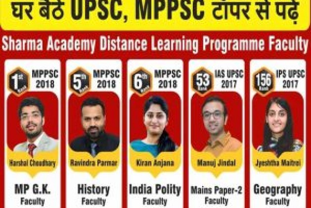 Is 1 year sufficient for MPPSC preparation without coaching?